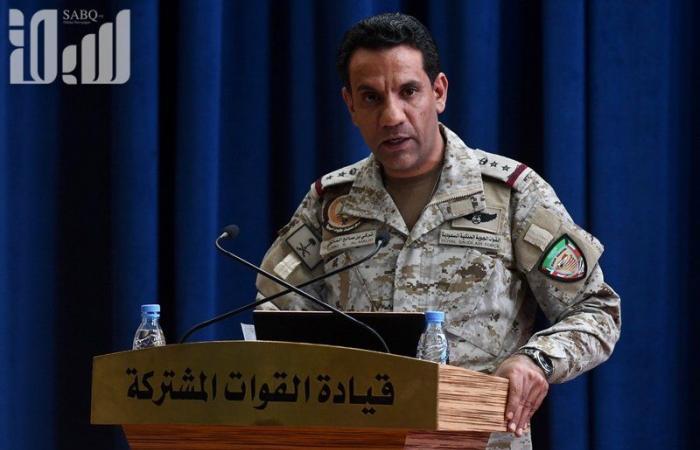 التحالف: اعتراض وتدمير طائرة دون طيار (مفخخة) باتجاه السعودية