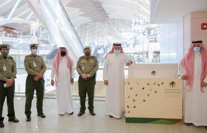 مطار جدة.. وحدة إشرافية على شركات الاستقدام لخدمة القادمات للعمل