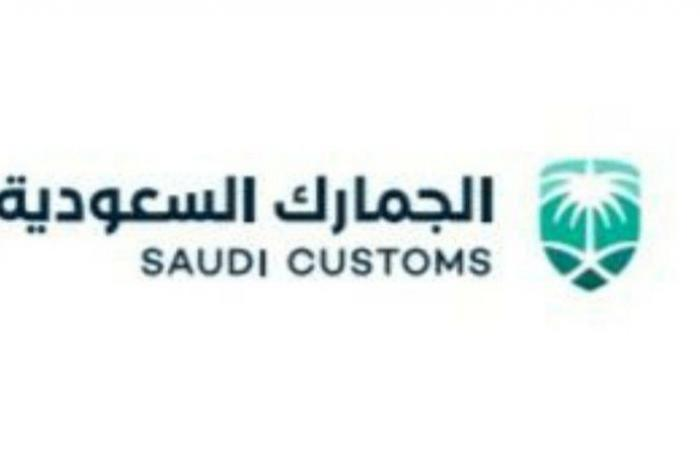"""""""الجمارك"""" تعيد تصدير 15 ألف منتج صحي لعدم مطابقته للمواصفات السعودية"""
