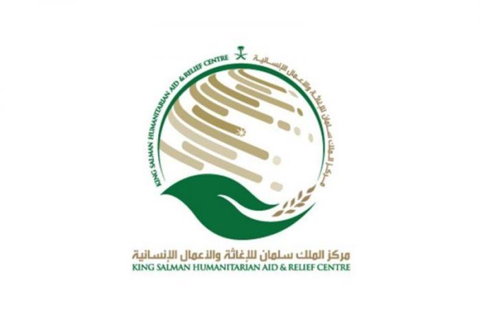 مركز الملك سلمان للإغاثة يسلم آليات الدفاع المدني للحكومة الفلسطينية