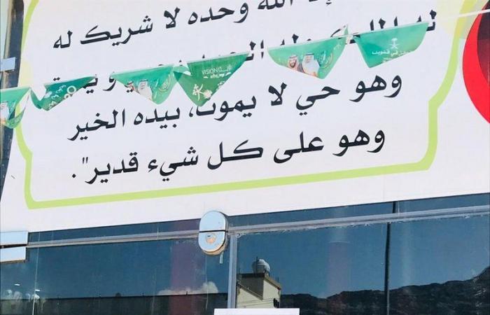 لمخالفتها الارتداد النظامي.. إغلاق مجمعات تجارية شمال محايل عسير
