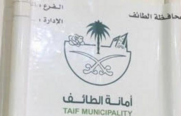 البلدية النسائية في أسواق الطائف.. الجولات مكثفة والغرامات حاضرة