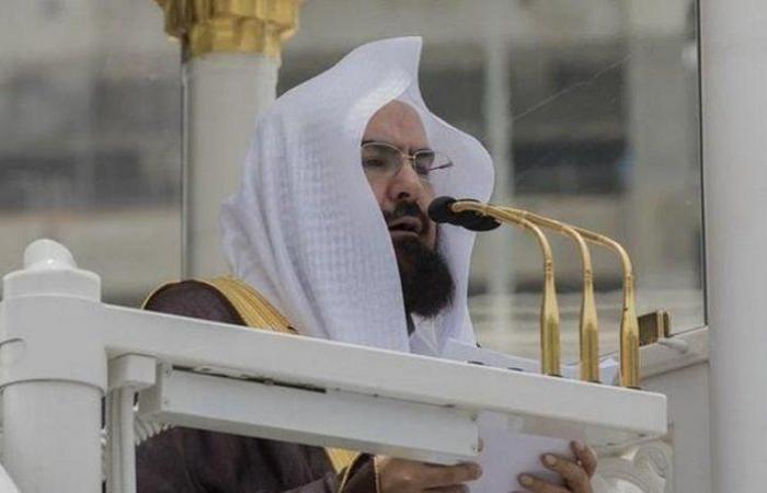 خطيب الحرم المكي: دعوة صادقة عالمية للتحلي بأخلاق النبي الكريم