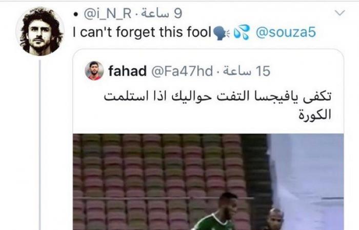 """""""دي سوزا"""" محترف """"الأهلي"""" السابق يسخر من هزيمة الفريق"""