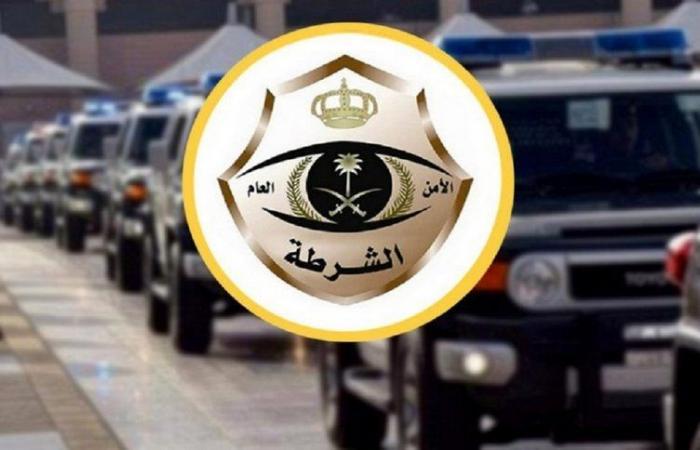 شرطة مكة: القبض على رجل وفتاة يستقلان دراجة نارية ويشهران السلاح على أحد سالكي الطرق بالطائف