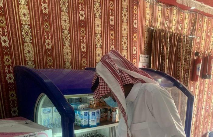 """""""بلدية بارق"""" تصادر 16 كيلو من الأرز مجهول المصدر"""