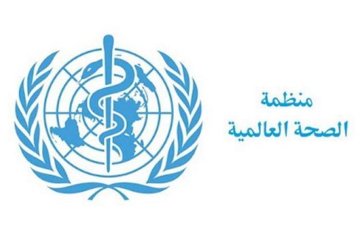 الصحة العالمية: ارتفاع مصابي كورونا في العالم بأكثر من 4 ملايين الأسبوع الماضي