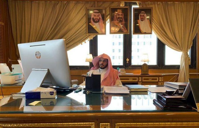 """""""حماية المال العام"""".. ورشة عمل نُظمت في الرياض"""
