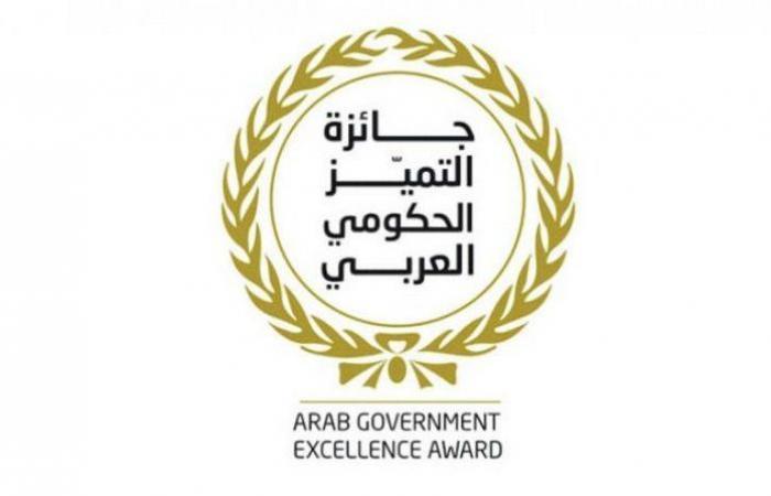 المملكة تحصد 6 جوائز مؤسسية وفردية في التميز الحكومي العربي