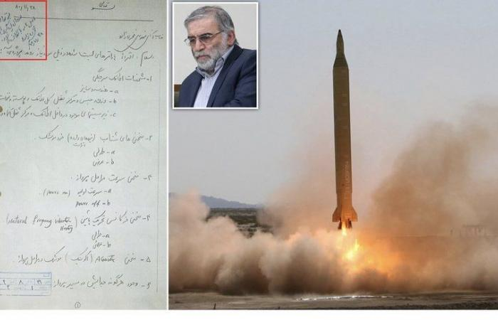 """مصادر إعلامية: اغتيال أبرز علماء إيران في المجال النووي """"فخري زاده"""""""