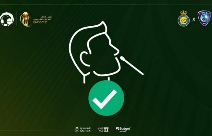 المسحة الطبية تمنح الضوء الأخضر لفريقي الهلال والنصر.. في نهائي كأس الملك