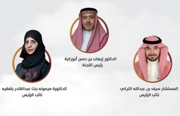 """تشكيل لجنة """"المهن الاستشارية"""" بانتخاب """"أبو ركبة"""" رئيسًا و""""التركي و""""بلفقيه"""" نائبين"""