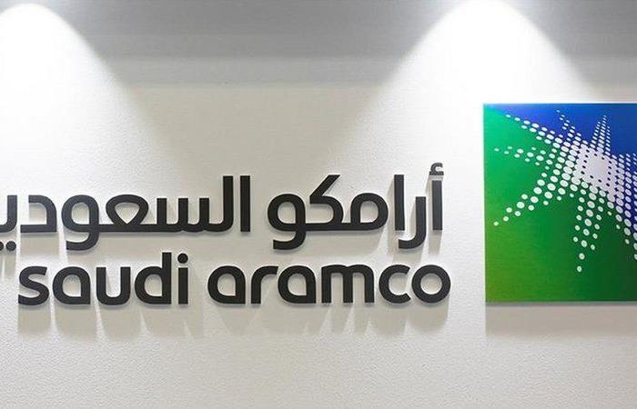 أرامكو السعودية توقّع 6 مذكرات تفاهم مع شركات عالمية