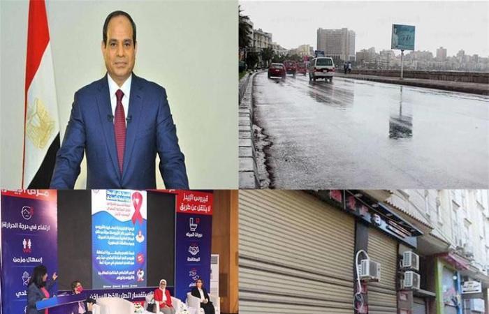 حدث في 8 ساعات| تخفيض أعداد العاملين بالقاهرة.. وضوابط جديدة للبناء وغلق المحال