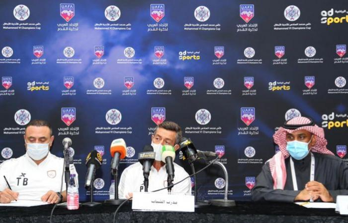 بيدرو: الشباب هدفه تحقيق لقب غائب منذ 20 عاماً