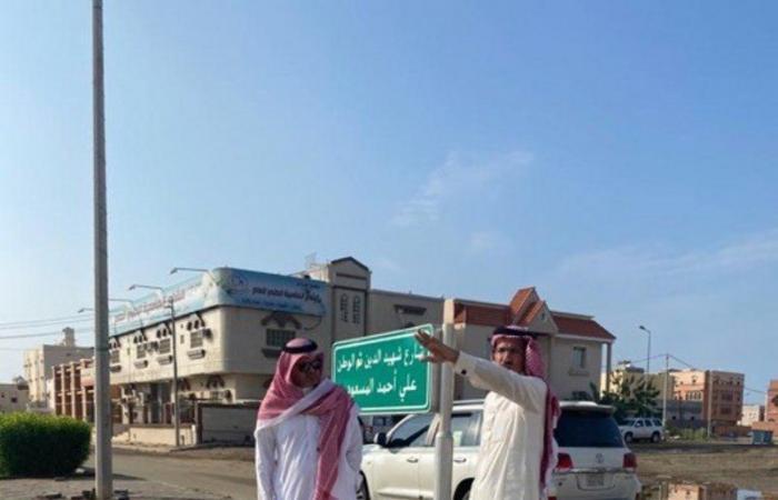 وكيل أمين جدة للبلديات يزور الليث ويقف على شارع عكرمة