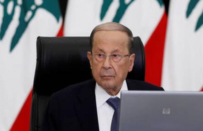 عون للبرلمان: التدقيق المحاسبي وإلا أصبح لبنان دولة فاشلة
