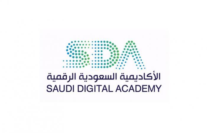 """لأولمرة بالسعودية..""""الأكاديمية الرقمية"""" تطلق معسكر """"همة لإدارةالمنتجات"""""""