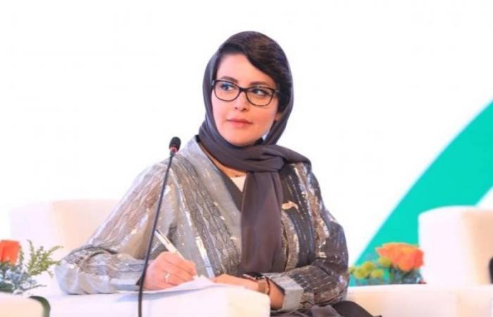 السعودية تشارك في أعمال المجلس التنفيذي لليونسكو بنسخته 210