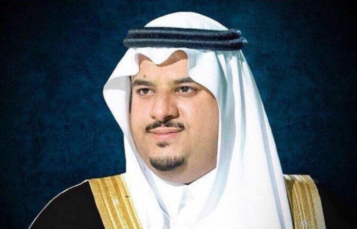 نائب أمير الرياض يهنئ الإمارات بمناسبة اليوم الوطني