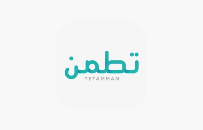 """أكثر من 273 ألف مستفيد من خدمات """"تطمن"""" في الرياض"""