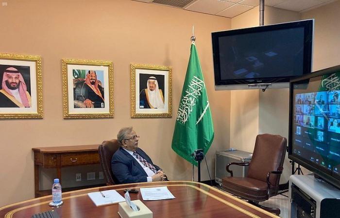 """عبر الاتصال المرئي.. """"المعلمي"""" يشارك في الاجتماع الافتراضي للمجموعة العربية لدى الأمم المتحدة"""