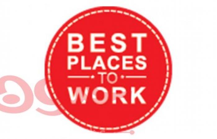 أسترازينيكا تحتل المرتبة الأولى بين أفضل أماكن العمل في مصر (فئة الشركات الكبيرة) للعام 2020