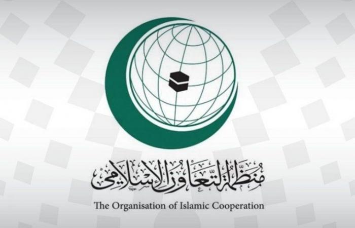"""""""التعاون الإسلامي"""" ترحب بالقرار الأمريكي تصنيف الحوثي """"منظمة إرهابية"""""""