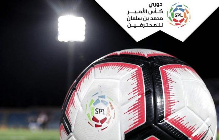 الجولة الـ14 تُستكمل غدًا بـ3 مواجهات.. الهلال يواجه التعاون والنصر يستضيف الوحدة