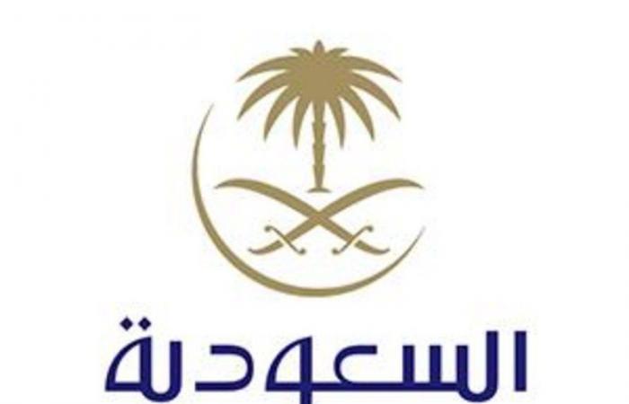 الخطوط الجوية السعودية تُوَقِّع اتفاقية شراكة في مجال تدريب صيانة الطائرات