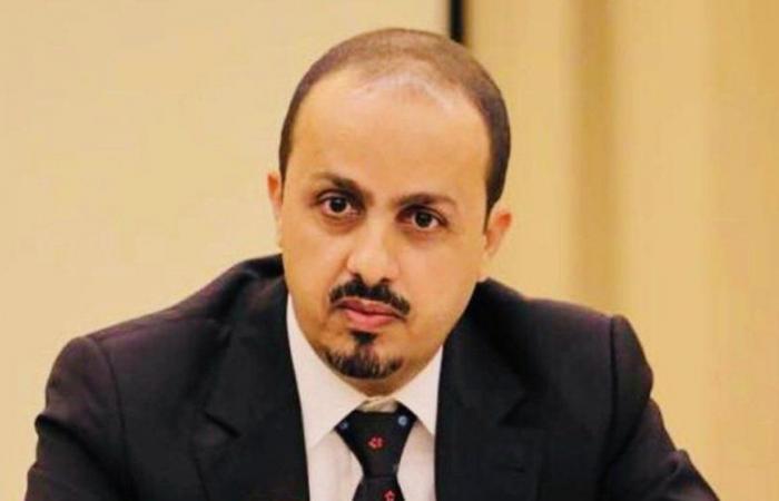 وزير الإعلام اليمني يحذر من غسل عقول الأطفال بالطقوس الخمينية