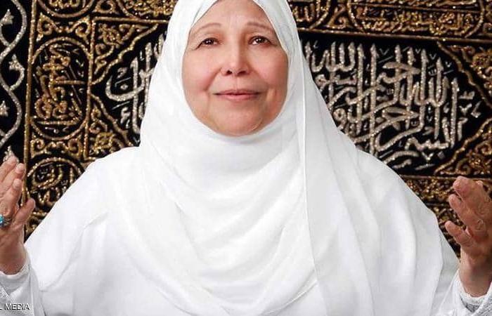 وفاة الداعية المصرية عبلة الكحلاوي عن عمر يناهز 72 عامًا