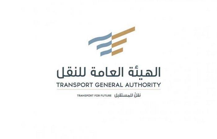 """السماح لمُلاك الشاحنات المستوردة قبل 1 يناير بتسجيلها """"نقل عام"""""""