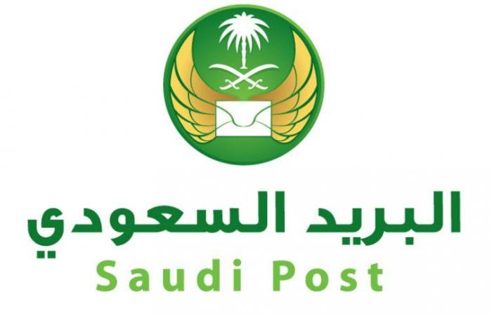 """""""البريد السعودي"""" يحذر: رسائل نصب واحتيال تصل لعملاء تطلب بيانات شخصية"""