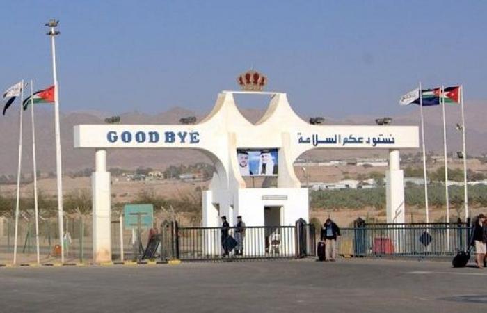 فلسطين : السفر الى الاردن بالتنسيق مع المملكة