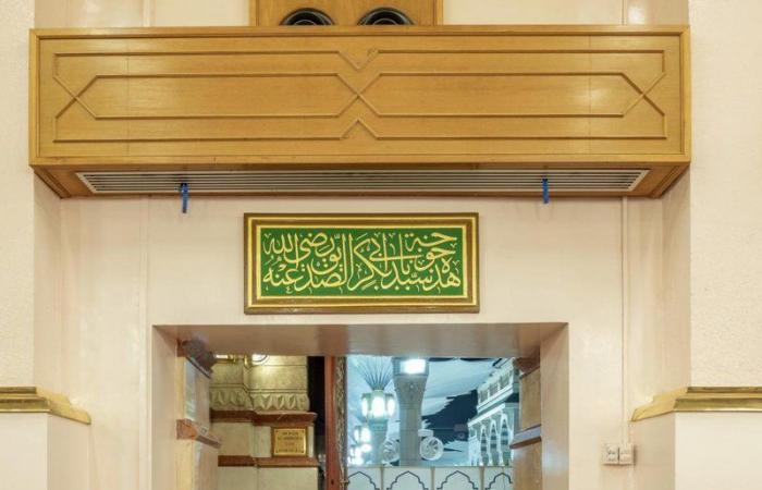 """""""خوخة الصديق"""" بالمسجد النبوي شاهدة إلى اليوم على وفاة أفضل الخلق"""
