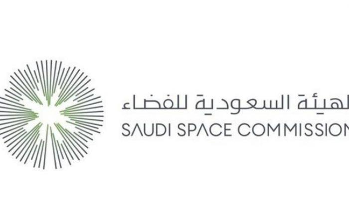 هيئة الفضاء توقّع مذكرة مع الشركة السعودية للاستثمار التقني