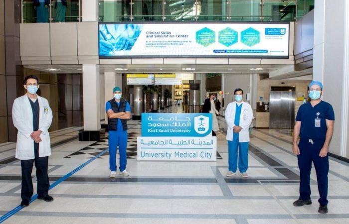 إجراء 100 عملية لإزالة أورام قاع الجمجمة بطبية جامعة الملك سعود