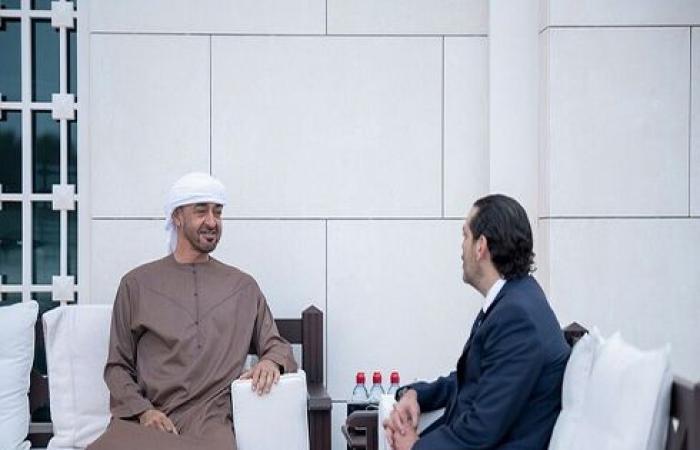 """محمد بن زايد يؤكد للحريري """"دعم الإمارات لاستقرار لبنان"""""""
