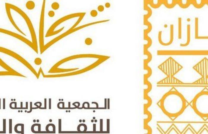 """هل يصنع جمهورًا؟.. التجريب في المسرح السعودي في أمسية لـ""""فنون جازان"""""""
