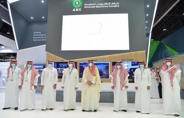 """بالصور.. الشركة السعودية للصناعات العسكرية SAMI تختتم مشاركتها في معرض """"آيدكس"""" 2021"""
