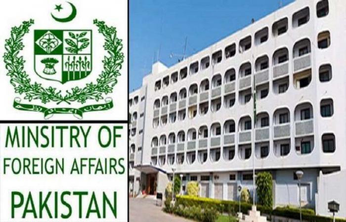"""باكستان تعرب عن تضامنها مع السعودية في موقفها بشأن التقرير الذي زُوِّد به الكونغرس حول مقتل """"خاشقجي"""""""