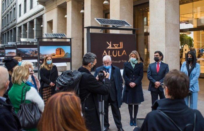 """""""الهيئة الملكية"""" بالعلا تطلق معرض التصوير الفوتوغرافي """"رحلة عبر الزمن""""بميلانو"""