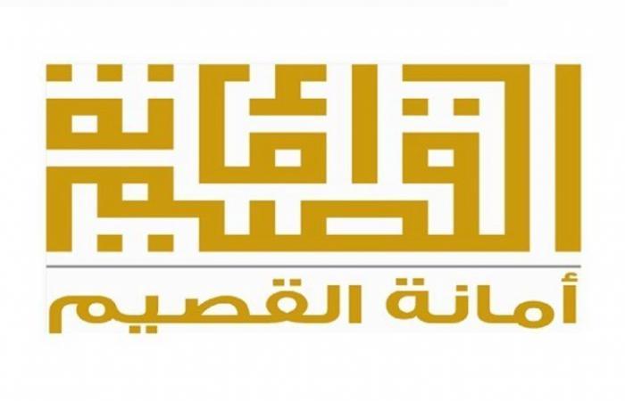 أمانة القصيم تغلق 13 منشأة غير ملتزمة بتطبيق الإجراءات الاحترازية