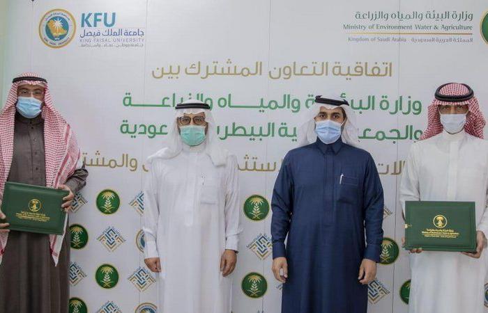 """""""المشيطي"""" يشهد توقع اتفاقية تعاون بين """"البيئة"""" والجمعية البيطرية السعودية"""