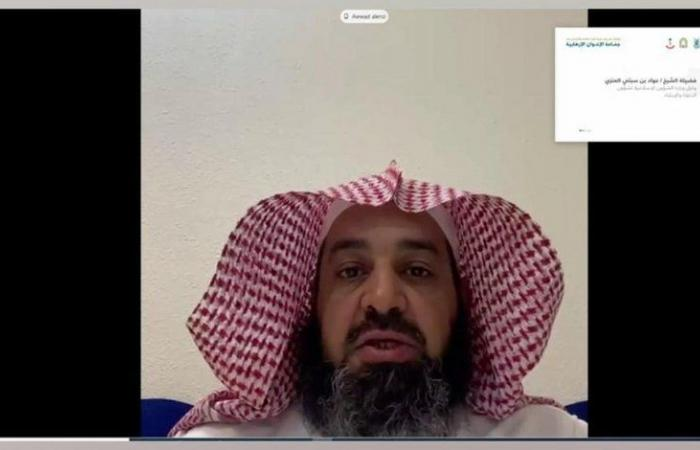 """علماء ومفكرون يحذرون من خطر """"الإخوان الإرهابية"""""""