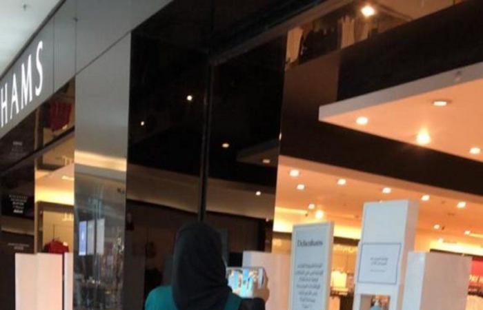 """""""التجارة"""" تنفذ 305 زيارات تفتيشية على مراكز التسوق والورش بمكة"""