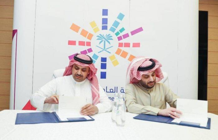 توقيع مذكرة تعاون بين هيئة الترفيه ومجلس الغرف السعودية
