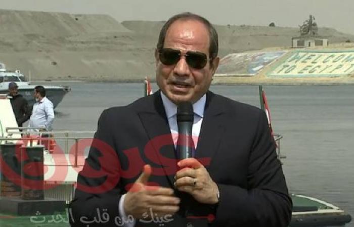 """الرئيس السيسي : """" محدش هيقدر ياخد نقطة مياة من المصريين .. واللي عايز يجرب يجرب"""""""