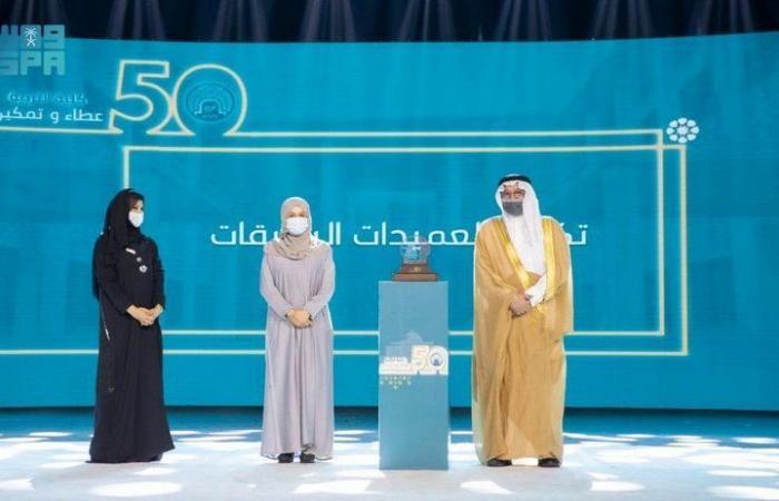 برعاية حرم خادم الحرمين.. جامعة نورة تحتفي بـ 50 عامًا على تأسيس كلية التربية